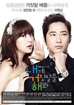 full Sinopsis Lie To Me Episode 1 - 16 terakhir